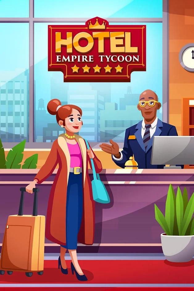 酒店帝国大亨宣传图片