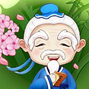 江湖医馆v1.0.16 安卓版