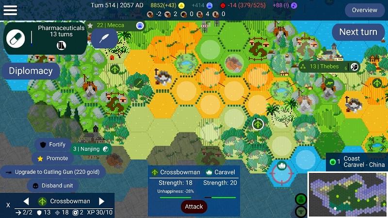 文明帝国破解版游戏截图