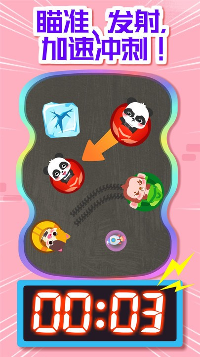 符石对对碰游戏截图