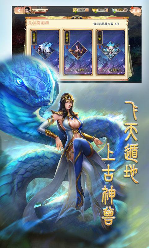 战场女神之美姬传(BT版)游戏截图