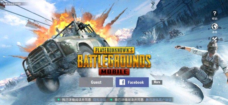 beta pubg mobile 下载