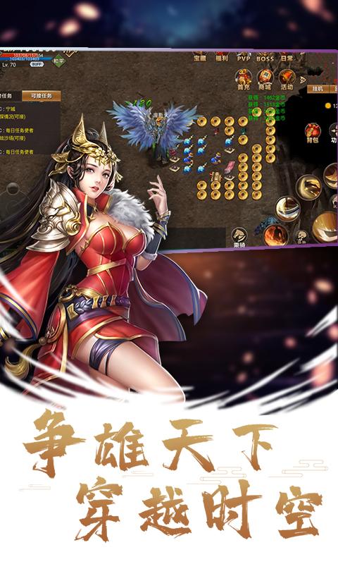 造化之门之玄黄珠(官方版)游戏截图