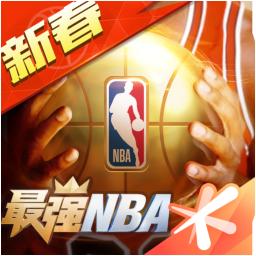 最强NBA图标