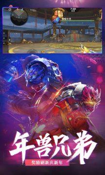 穿越火线:枪战王者(新春版本)游戏截图