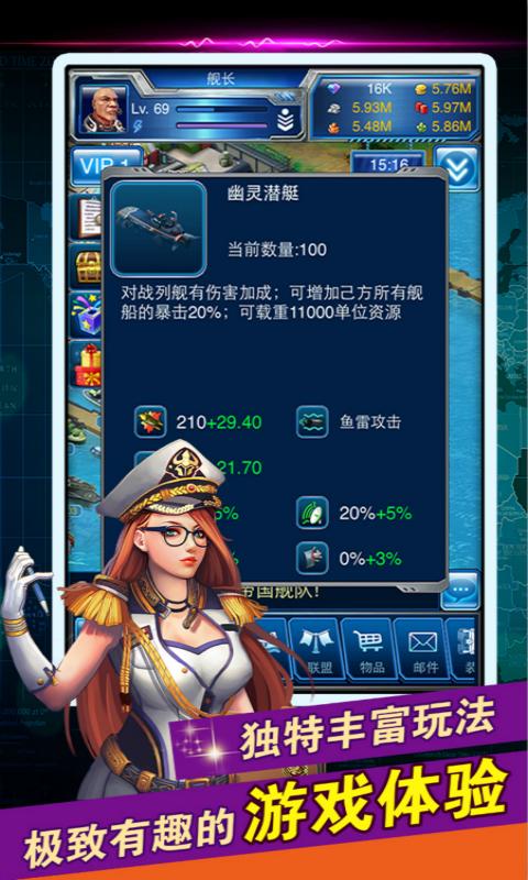 帝国舰队(飞升版)游戏截图