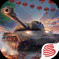 坦克世界闪击战图标