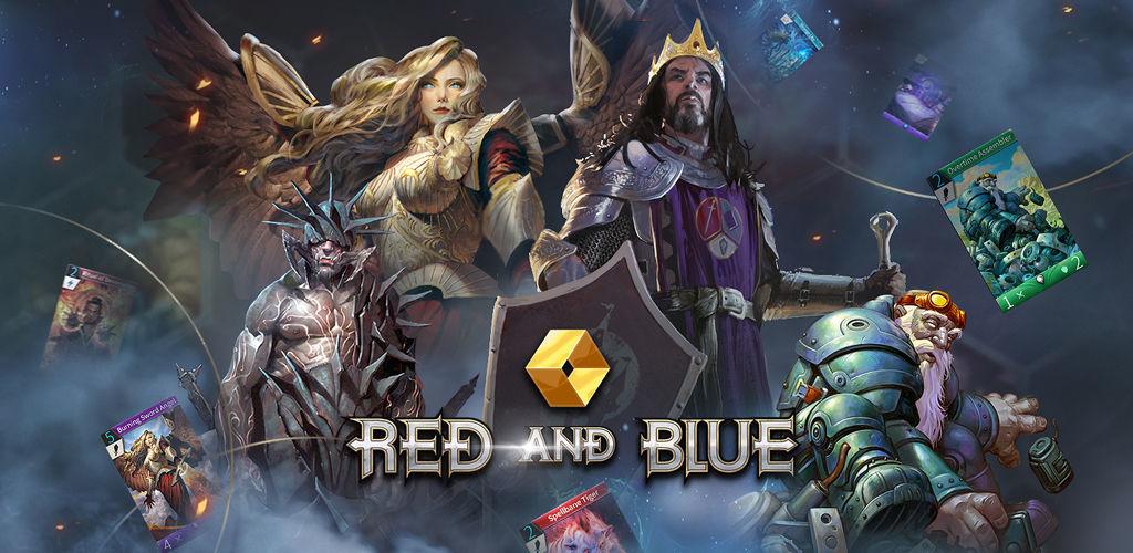 红与蓝(测试服)