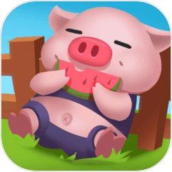 开心养猪场图标