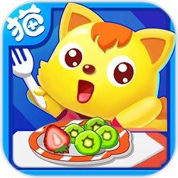 水果拼盘猫小帅图标