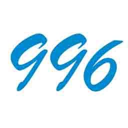 996的真实老板篇
