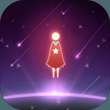 星空旅行:记忆