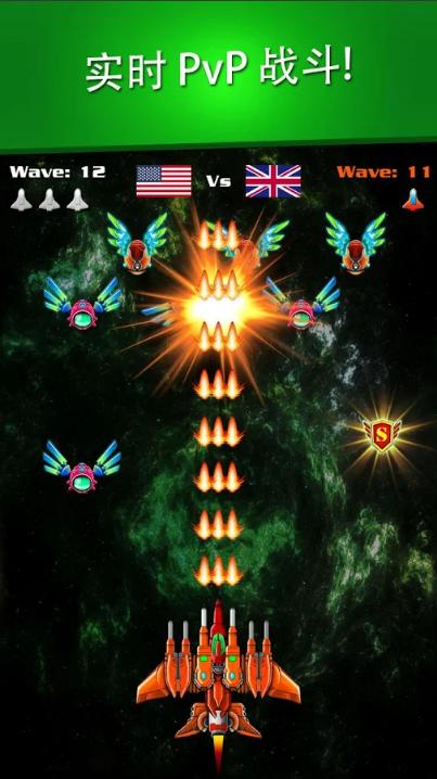银河袭击:独立行动(高級版)游戏截图
