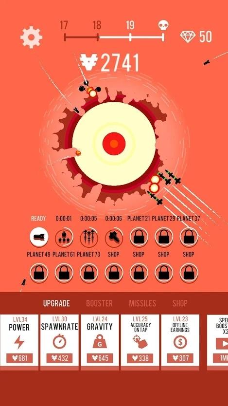 星球轰炸机游戏截图