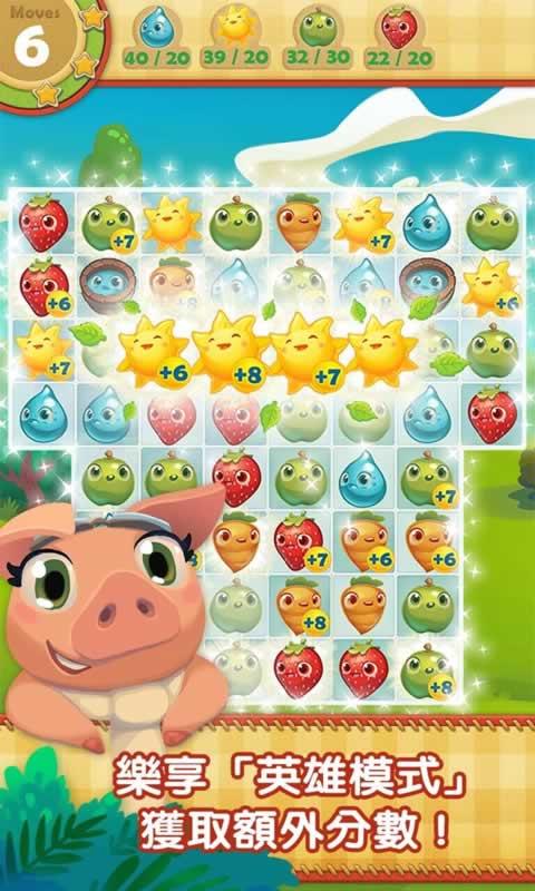 农场英雄传奇游戏截图