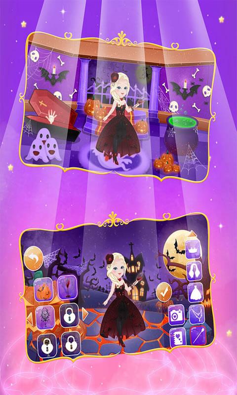 公主换装大冒险游戏截图