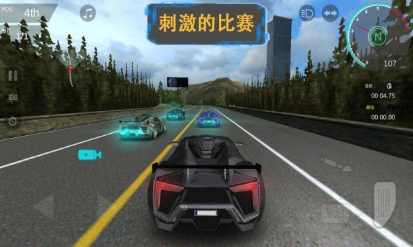极速漂移S游戏截图