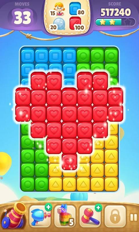 方块冲游戏截图