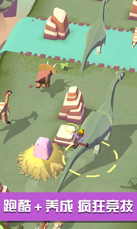 疯狂动物园国服游戏截图