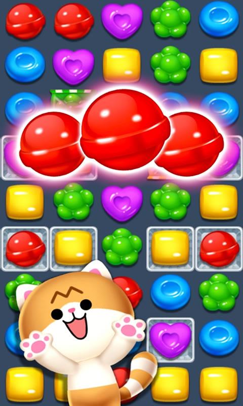 糖果好友游戏截图