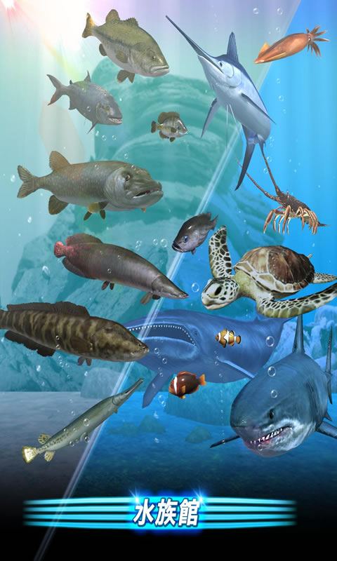 钓鱼的季节游戏截图