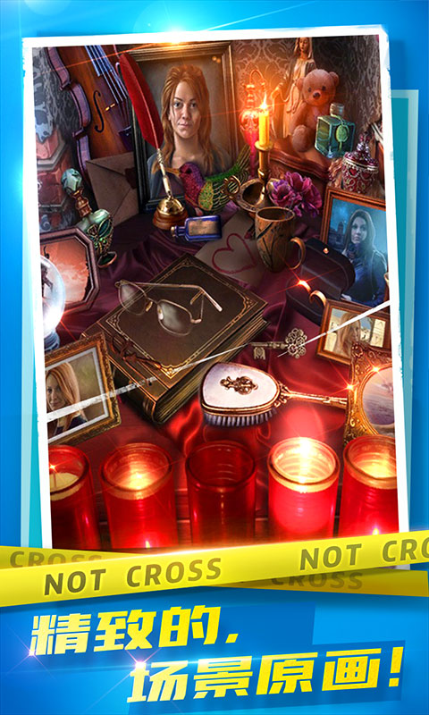 密室逃脱10侦探风云游戏截图