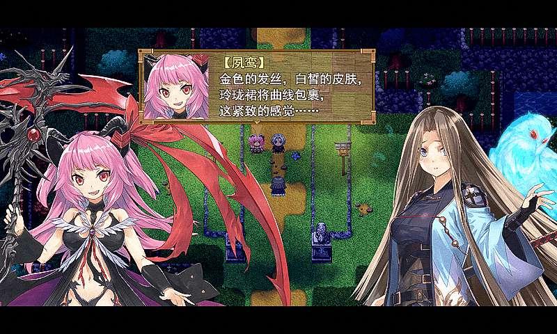 祛魅·格心(祛魅3)游戏截图