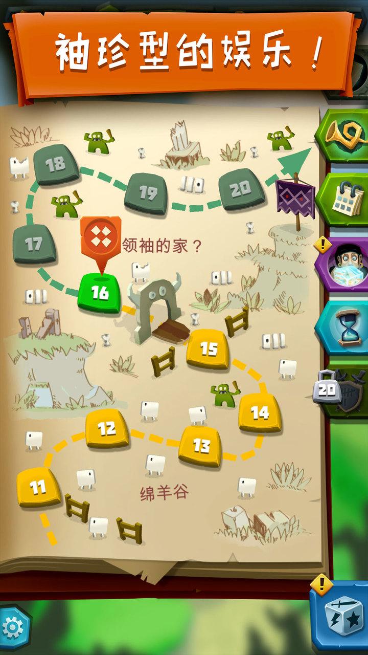 骰子猎人游戏截图