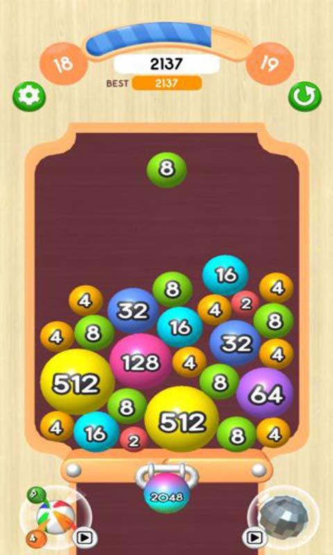 2048球球3D游戏截图