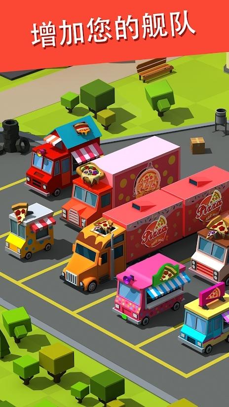 披萨城大亨宣传图片