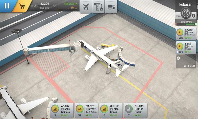 世界级航空机场游戏截图