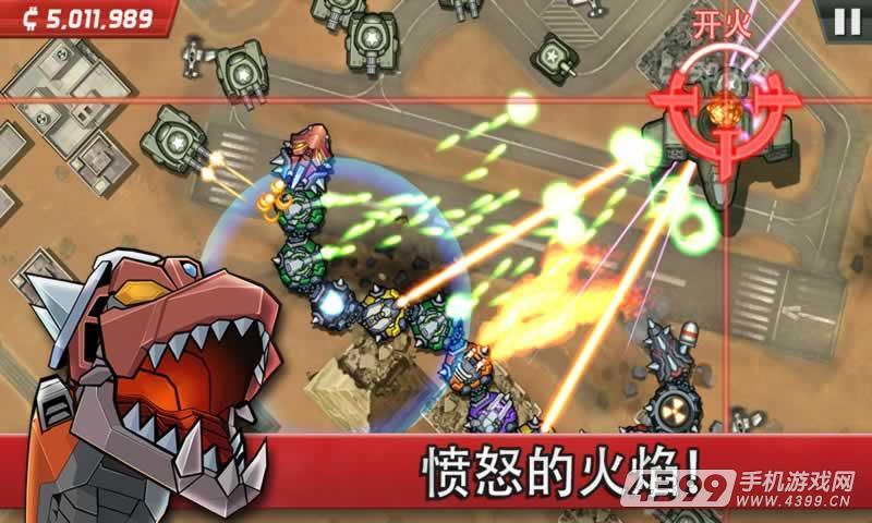 庞然巨物:世界大威胁道具免费版游戏截图
