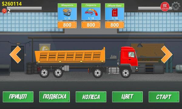 真实卡车运输模拟游戏截图