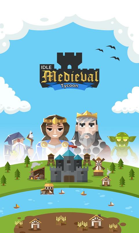中世纪小镇闲置大亨游戏截图