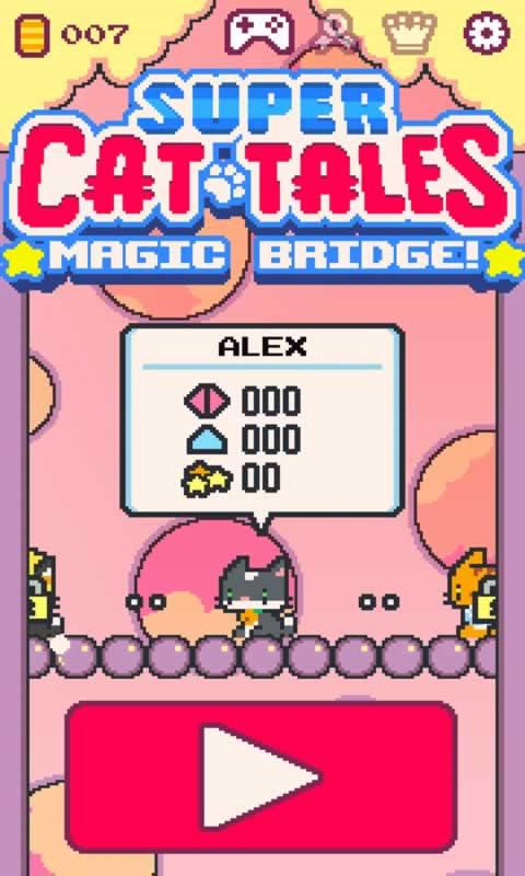 魔力桥宣传图片