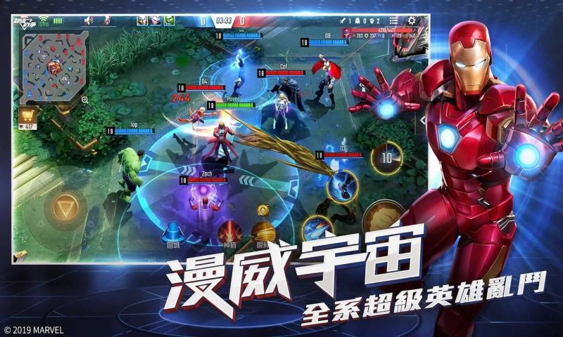 漫威超级战争(国际版)游戏截图