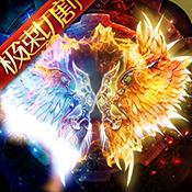 战龙三国-极速切割(BT版)v1.0 安卓版