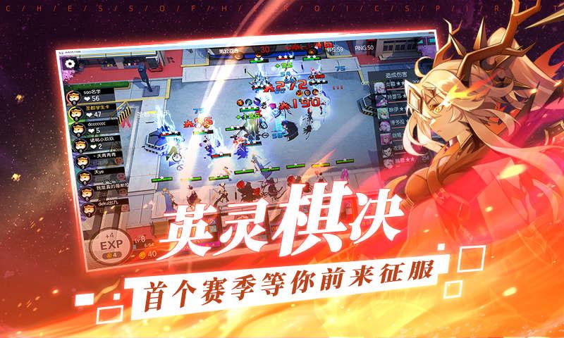 300大作战(仙剑3联动)游戏截图
