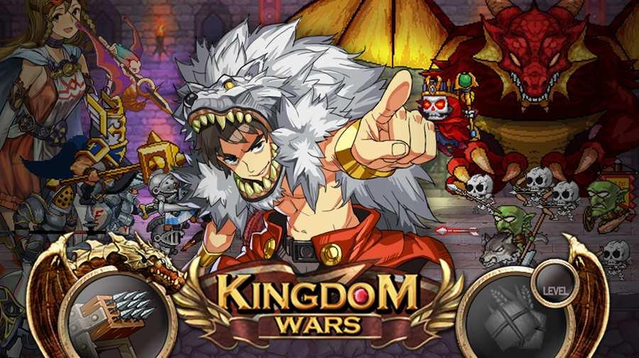王国之战中文破解版游戏截图