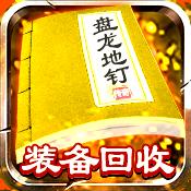 变态999999亿【狂爆】图标