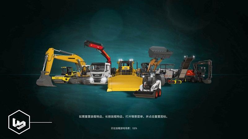 建筑模拟器3无限金币中文版宣传图片