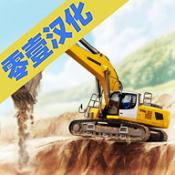 建筑模拟器3无限金币中文版图标