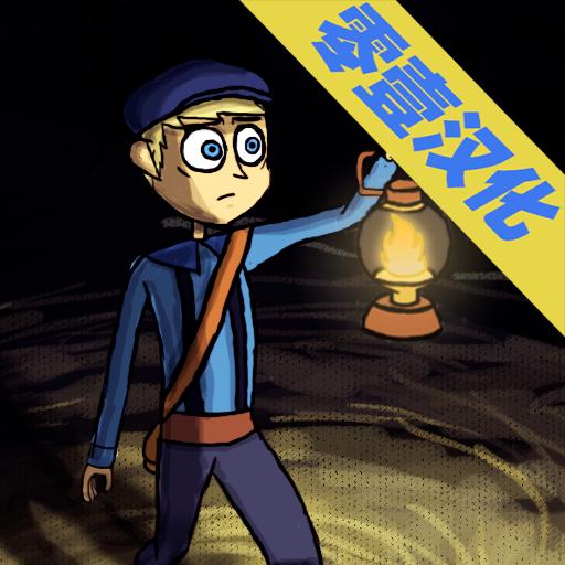 琵琶林之魂图标