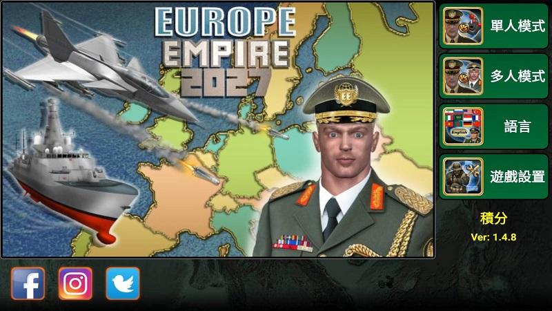 歐洲帝國2027破解版大全圖標