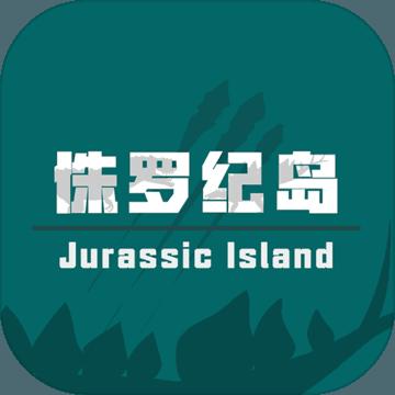 侏羅紀島圖標