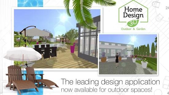 房屋设计3D游戏截图