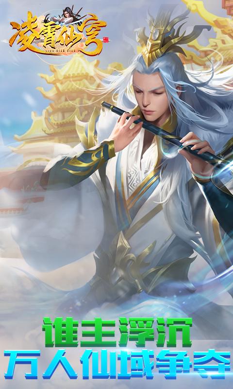 斗武(官方版)宣传图片