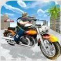 摩托骑士射击游戏安卓版图标