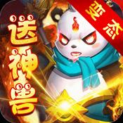 菲狐倚天情缘(梦幻版)图标