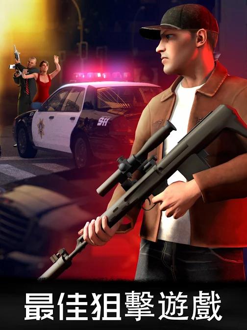 狙击手3d内购破解版游戏截图